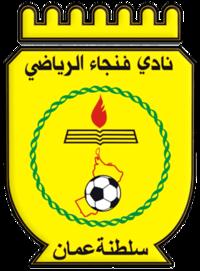 Fanja team logo