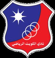 Al-Kuwait team logo