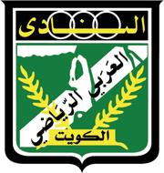 Al-Arabi Kuwait City team logo