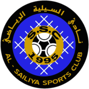 Al-Sailiya team logo