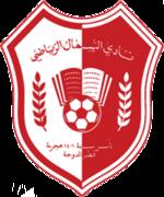 Al-Shamal team logo