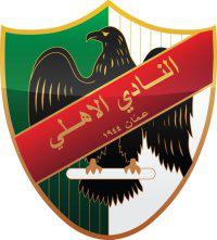 Al-Ahli Amman (Jordan) vs Al-Yarmouk (Jordan) teams