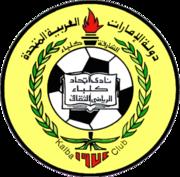 Al-Ittihad Kalba team logo