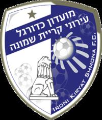 Irony Kiryat Shmona team logo