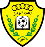 Al-Wasl FC team logo