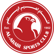 Al-Arabi SC team logo