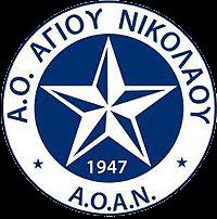 Agios Nikolaos team logo