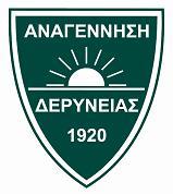 Anagennisi Deryneias team logo