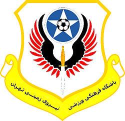 Niroye Zamini team logo