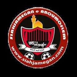 Siah Jamegan team logo