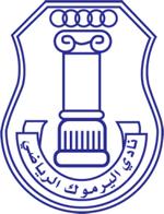 Logotipo da equipe Yarmouk