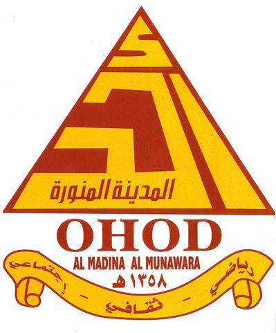Ohod team logo