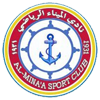 Al-Minaa Basra team logo