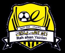 Rah Ahan team logo