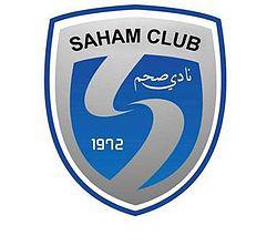 Saham team logo