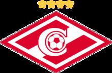 Spartak Moscow team logo