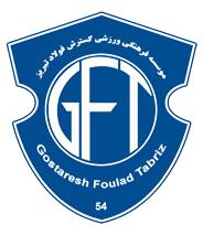 Gostaresh team logo