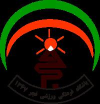 Fajr Sepasi team logo