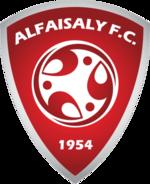 Al-Faisaly FC team logo