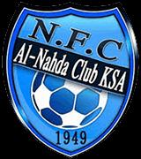 Al-Nahda team logo