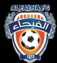 Al-Feiha team logo