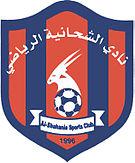 Al-Shahaniya team logo