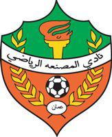 Al-Musannah team logo