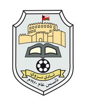Nizwa team logo