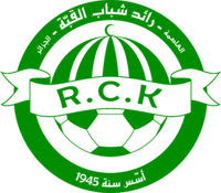 RC Kouba team logo