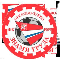 Znamya Truda team logo