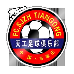 Hebei Yuandong (w) team logo