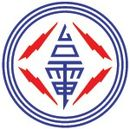 Taipower team logo