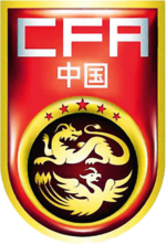 China (w) team logo