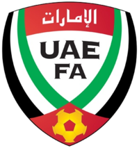 United Arab Emirates (w) team logo