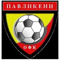 Pavlikeni team logo