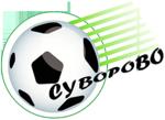 Suvorovo team logo