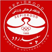 Sepidrood Rasht team logo