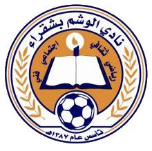 Al-Washm team logo