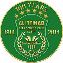 Al-Ittihad Alexandria team logo