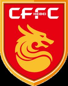 Hebei China Fortune team logo