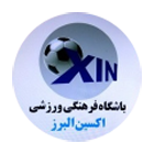 Oxin Alborz team logo