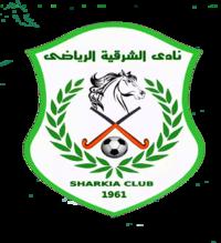 El Sharkia team logo