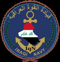 Al Bahri team logo