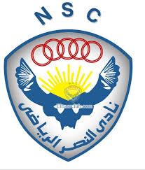 Al-Nasr Cairo team logo