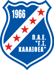 Kallithea team logo