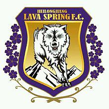 Heilongjiang Lava Spring team logo