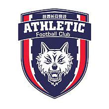 Shaanxi Changan Athletic team logo