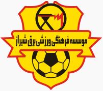 Bargh Shiraz team logo