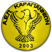 AEP Karagiannion team logo