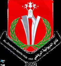 Al-Diwaniya team logo